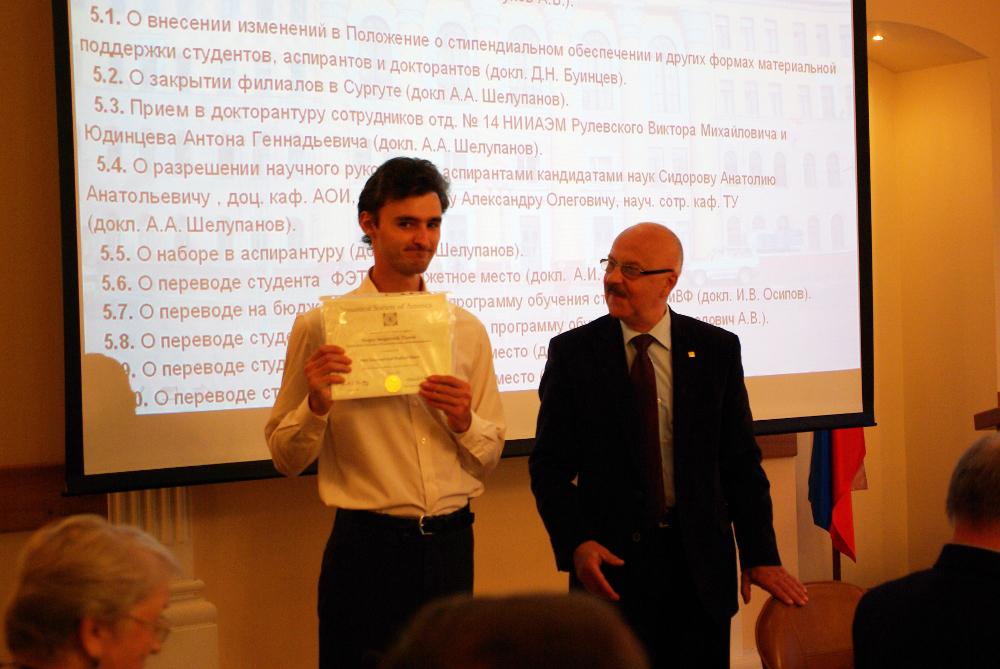 Аспирант кафедры КИБЭВС получил индивидуальный грант Комитета международных исследований иобразования