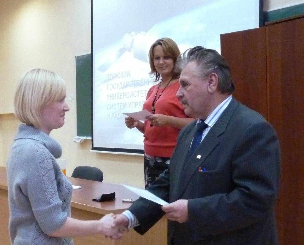 Сегодня вТУСУРе состоялось торжественное вручение удостоверений оповышении квалификации 50муниципальным служащим извсех районов Томской области