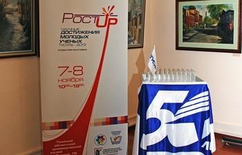 Вкраеведческом музее прошла открытая выставка научных достижений молодых учёных ТУСУРа