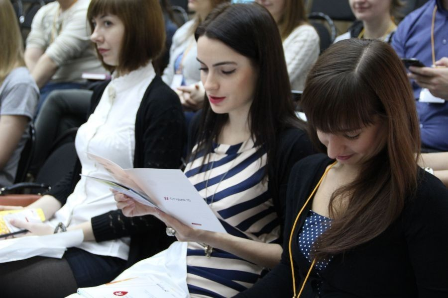 Сотрудники Института инноватики приняли участие вежегодной конференции «Город IT»