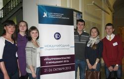 Студенты ТУСУРа приняли участие вмеждународной студенческой олимпиаде «Предпринимательство именеджмент»