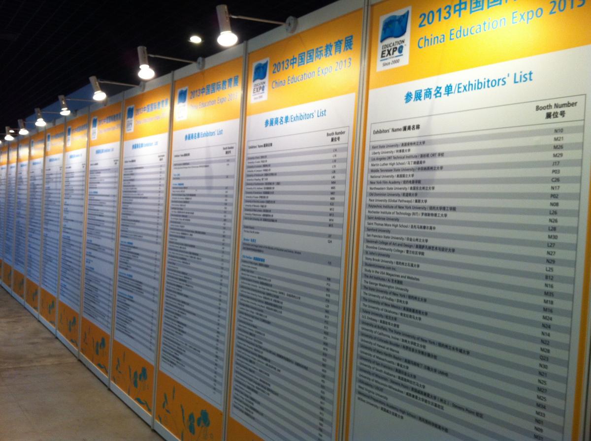 ТУСУР принял участие вмеждународной выставке China Education Expo 2013