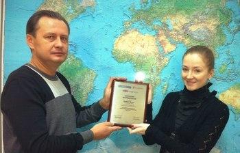 Соорганизатору испонсору Межуниверситетского технологического диалога – 2013 вручён диплом почётного участника