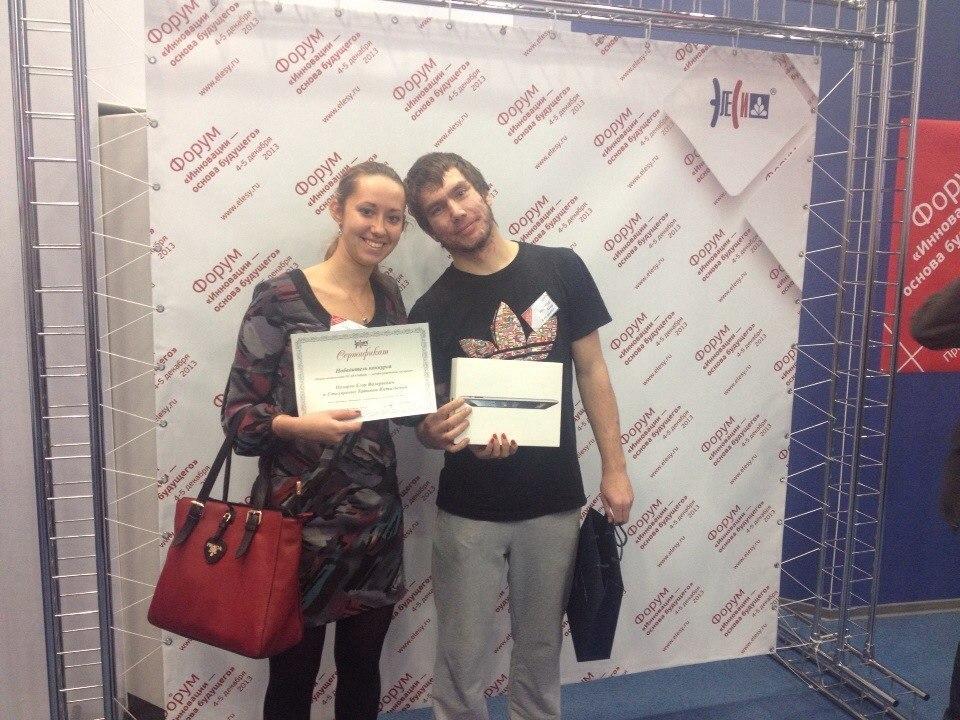 Студенты кафедры КСУП стали победителями конкурса, проводимого компанией «ЭлеСи»