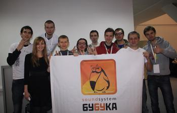 Резидент МСБИ «Дружба» проект «Бубука» стал победителем конкурса WebReady