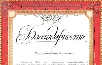 Сотрудникам ЦТБТУСУР вручены благодарственные письма засотрудничество соСледственным комитетом города Томска