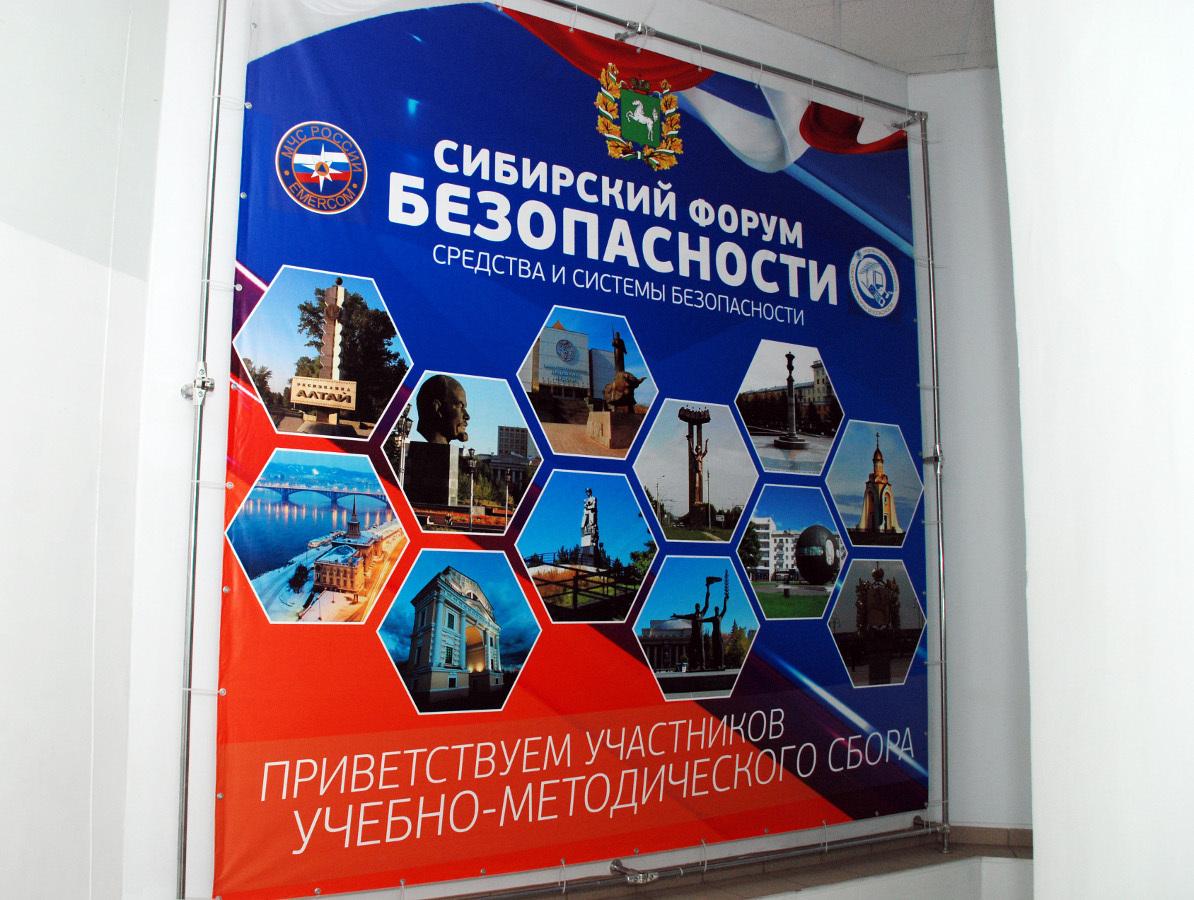 Центр космического мониторинга Земли ТУСУРа стал победителем конкурса «Активный участник рынка»
