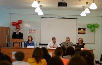 Вдекабре 2013 года экономический факультет ТУСУРа провёл IIФестиваль экономической науки
