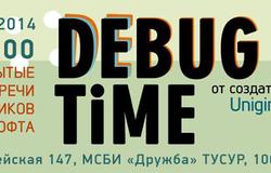 ВТомске стартует цикл бесплатных семинаров Debug Time поэффективным процессам производства ПОот создателей Unigine Open Air