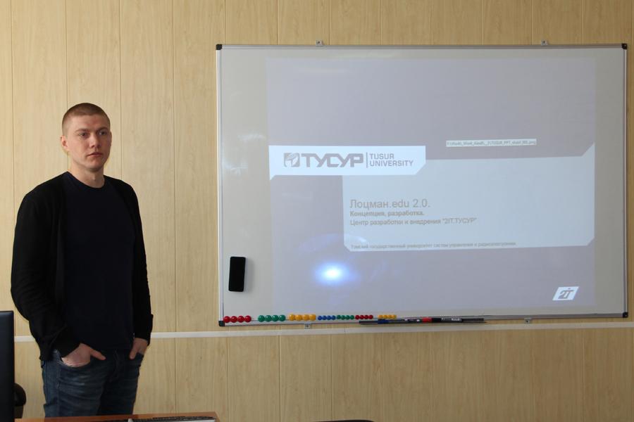 Начальник Центра разработки ивнедрения 2IT.ТУСУР рассказал ометодах управления большой командой, профессиональном росте иперспективах на2014 год
