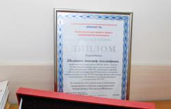 Проректор понаучной работе ТУСУРа Александр Шелупанов награждён престижной премией вобласти информационной безопасности «Серебряный кинжал»
