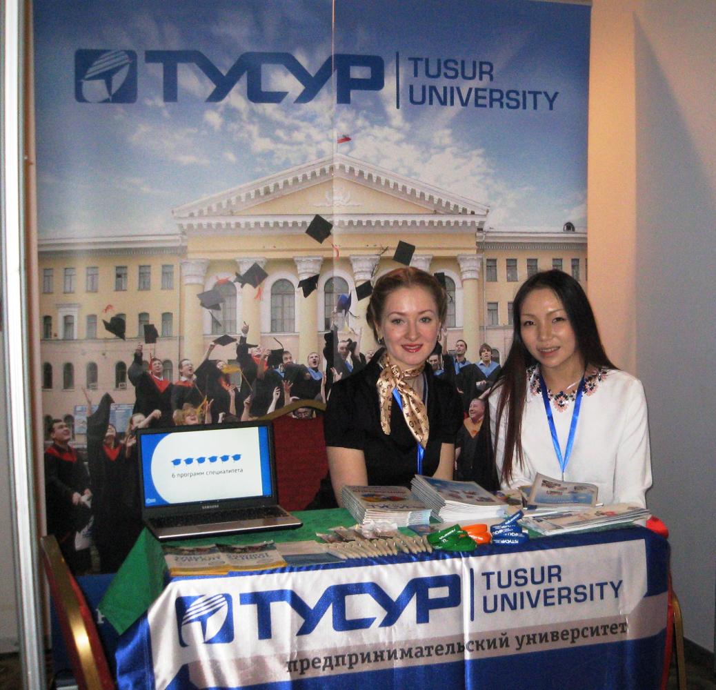ТУСУР принял участие вмеждународной образовательной выставке вМонголии
