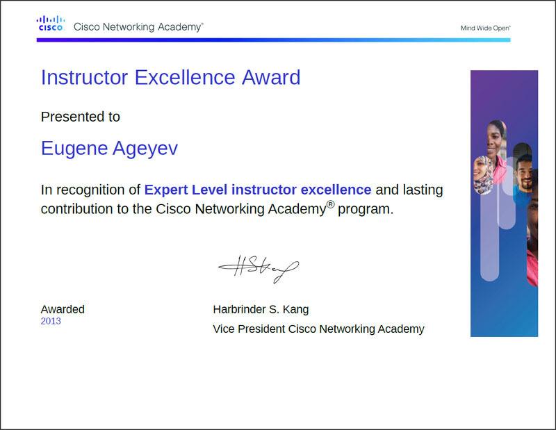 Инструкторы Сетевой академии Cisco ТУСУРа вошли вчисло ведущих мировых топ-инструкторов
