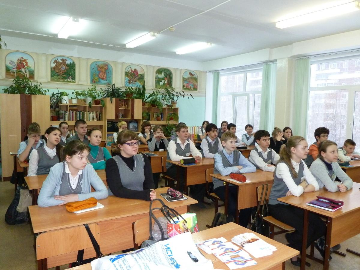 11марта поприглашению гимназии № 29сотрудники КИБЭВС ТУСУР провели классный часусемиклассников