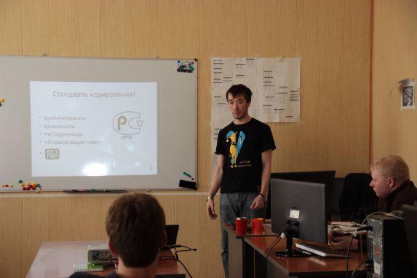 ВЦентре разработки ивнедрения 2ITТУСУР состоялся очередной семинар дляразработчиков