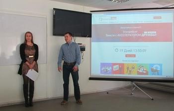 Определены победители конкурса попечительского совета ТУСУРа «Лучший проект ГПО– 2014»