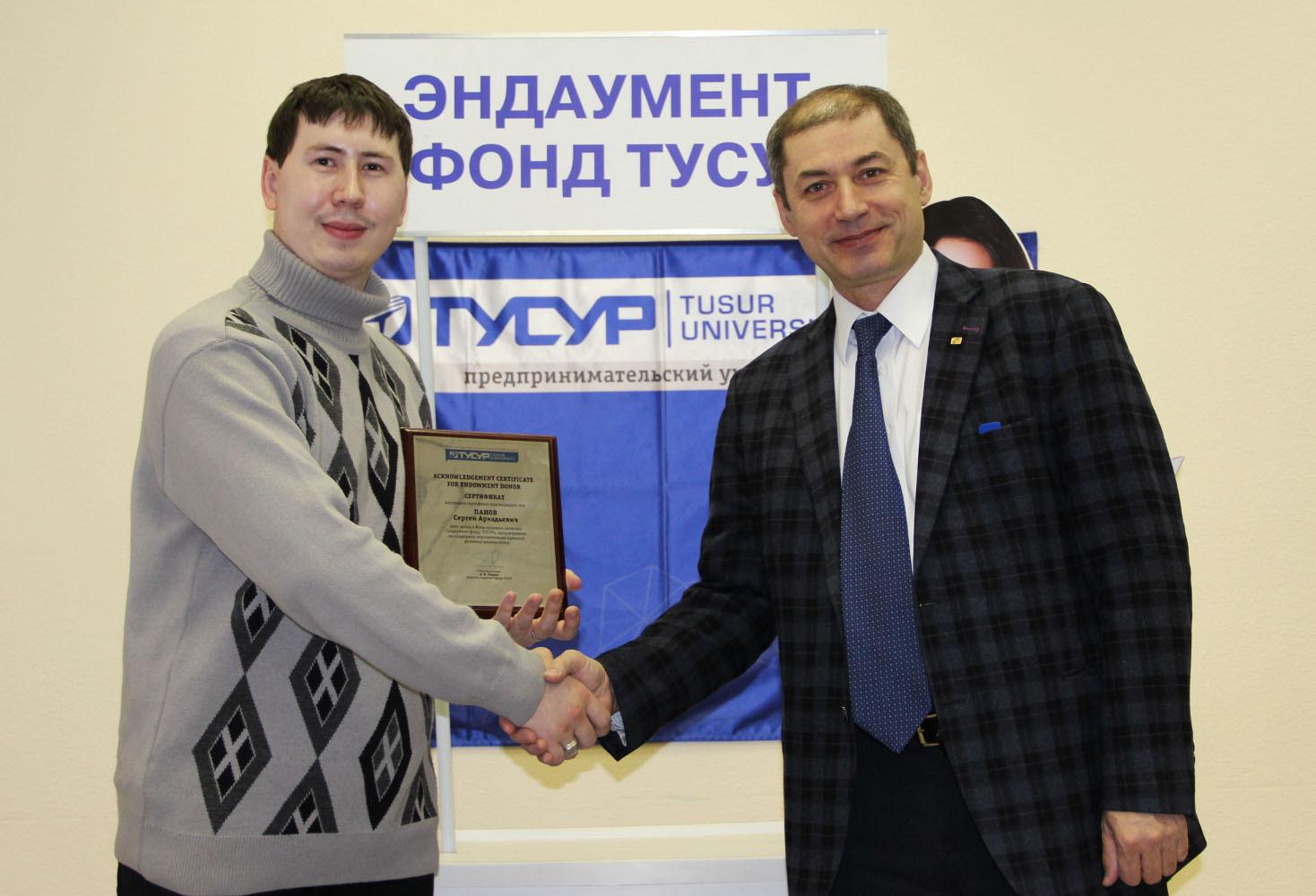 А.Ф.Уваров наградил памятным сертификатом первого жертвователя, совершившего онлайн-взнос вэндаумент-фонд ТУСУРа
