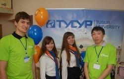 ТУСУР принял участие ввыставке-ярмарке «Ваши личные финансы»