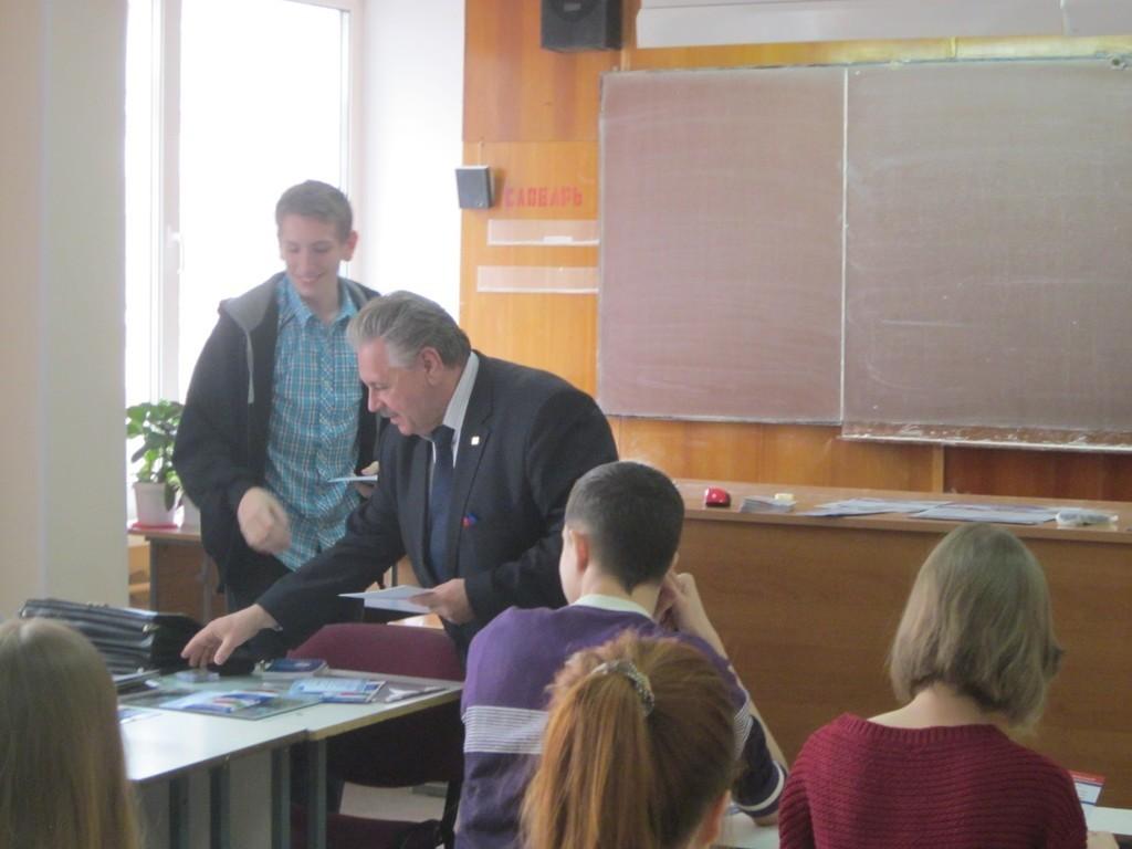 Центр довузовской подготовки вСеверске завершил ежегодный цикл занятий состаршеклассниками