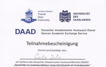 «Элитная» аспирантка ТУСУРа получила сертификат оповышении квалификации DAAD