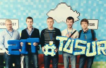 Команда управления информатизации 2ITТУСУР приняла участие вежегодной конференции CodeFest