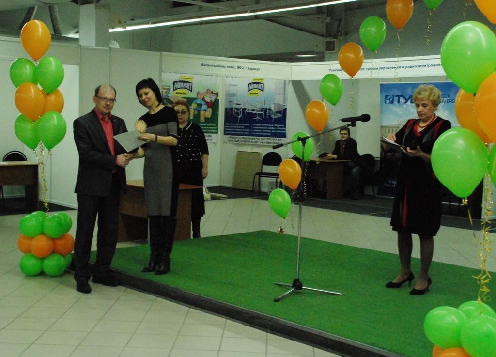 ТУСУР награждён медалью конкурса «Сибирские Афины» выставки-ярмарки «Образование. Карьера. Занятость»