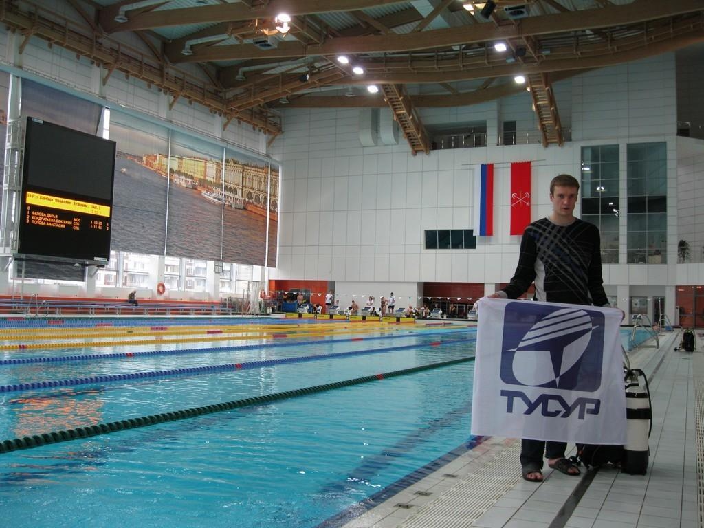 Студент ТУСУРа попал вдесятку сильнейших спортсменов вкубке России поспортивному дайвингу