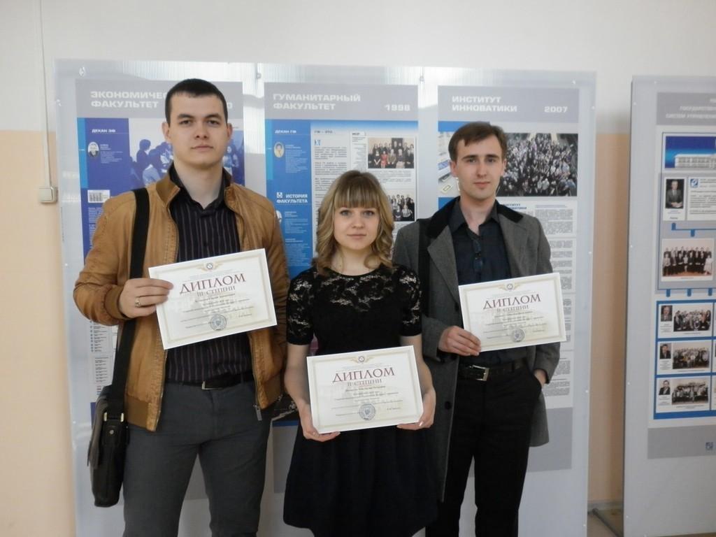 Студенты кафедры РЭТЭМ стали призёрами международной интернет-олимпиады подисциплине «Экология»