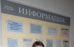 Студент ТУСУРа вышел вфинал Всероссийской студенческой олимпиады потематическому дешифрированию данных дистанционного зондирования Земли