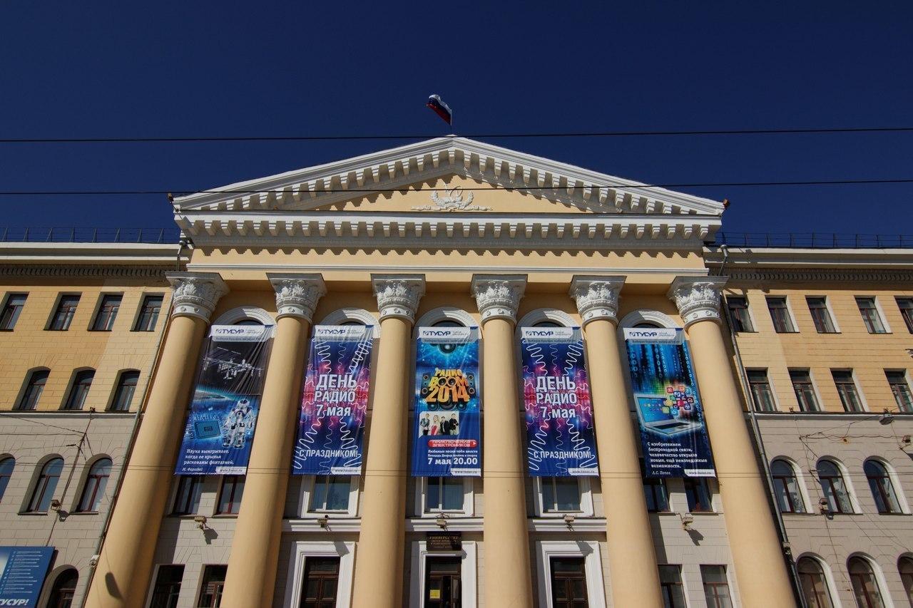 ТУСУР отпразднует День радио 2014 традиционным фестивалем «РадиоВООМ»