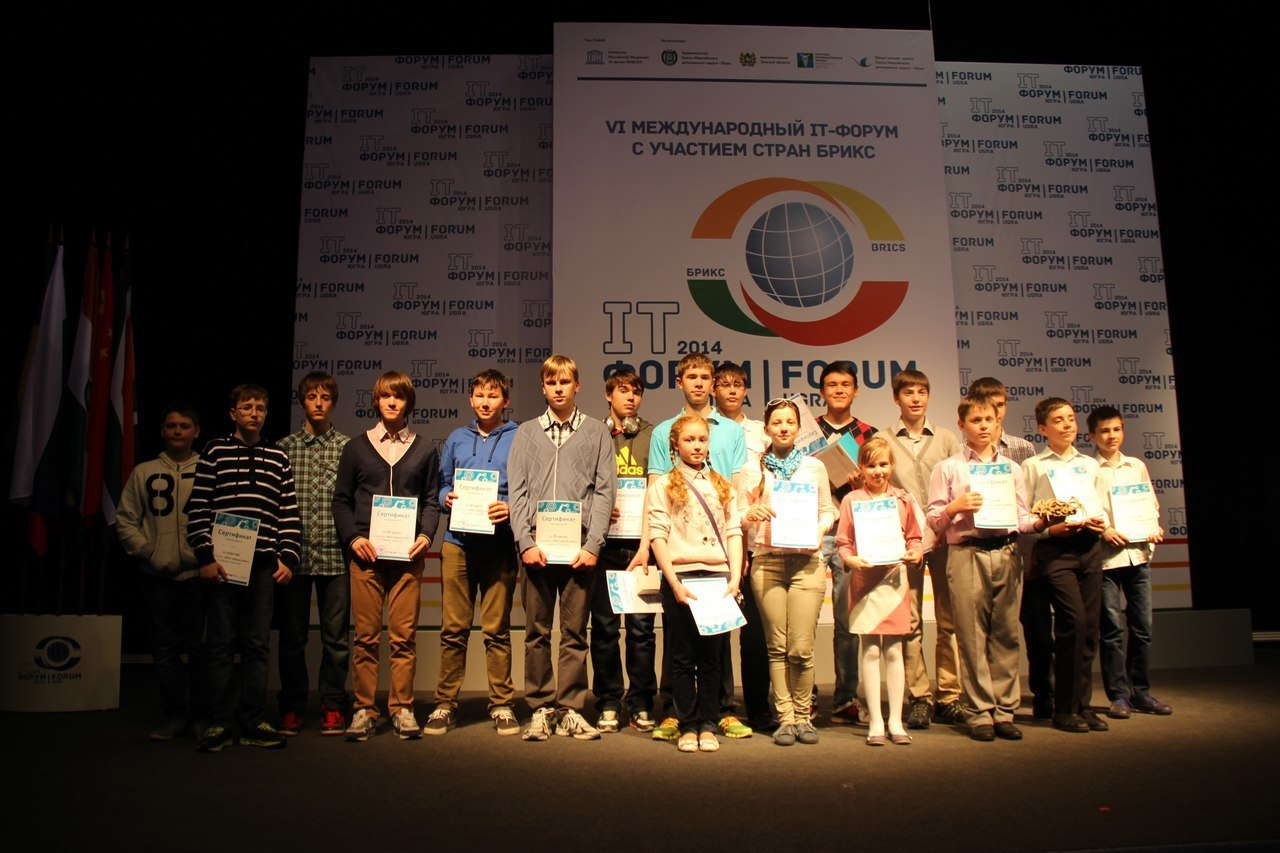 Итоги выставки «Технолаб» наVI Международном IT-Форуме сучастием стран БРИКС