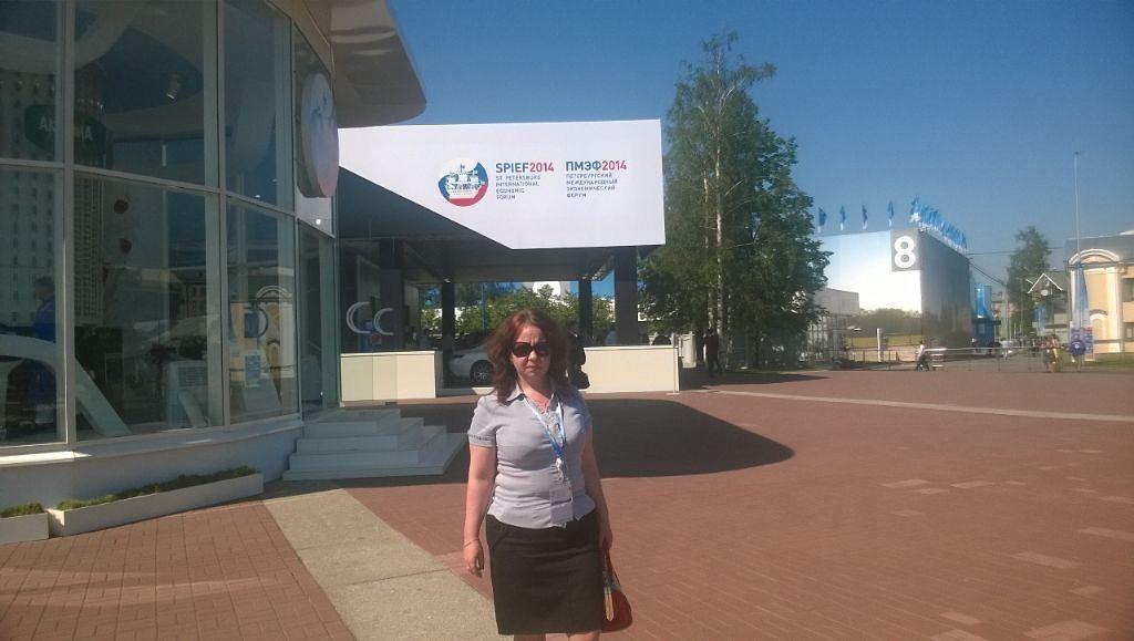22– 24мая вСанкт-Петербурге прошёл ежегодный XVIII Международный экономический форум