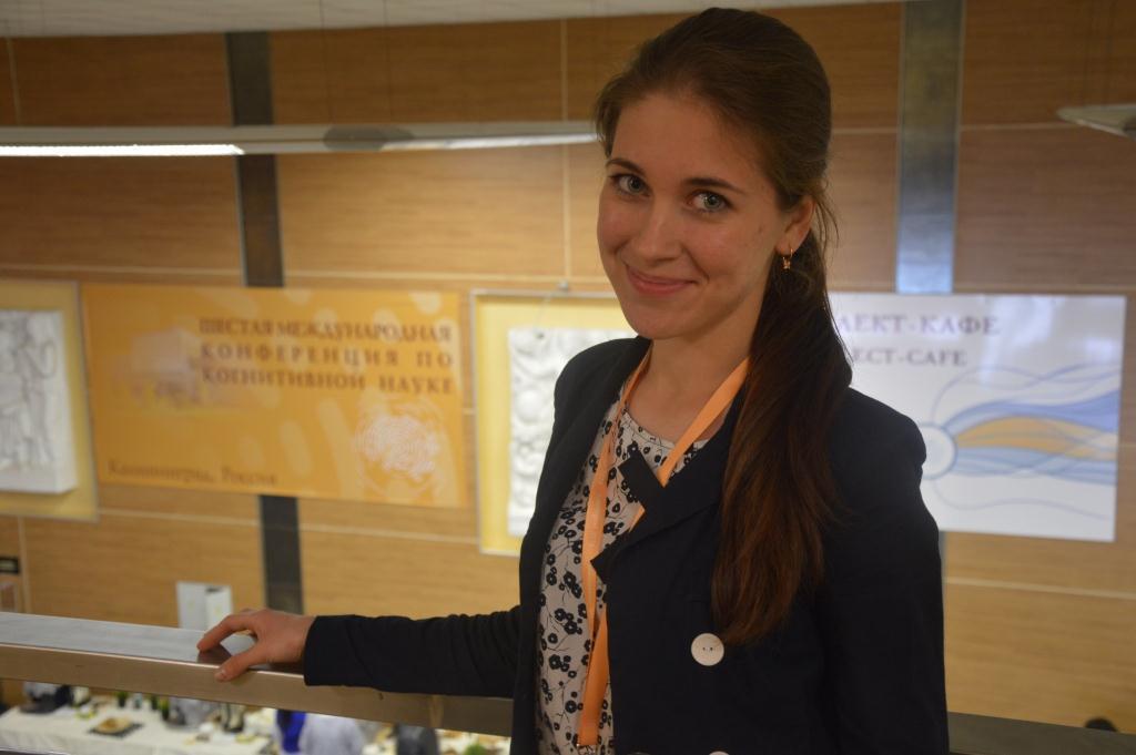 Аспирант кафедры КИБЭВС Анастасия Шумская приняла участие вШестой международной конференции покогнитивной науке вКалининграде