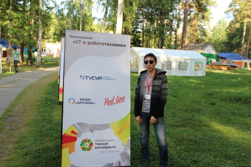 Центр научно-технического творчества студентов «Кибер» ТУСУРа принял участие вфоруме «Томский коллайдер – 2014»