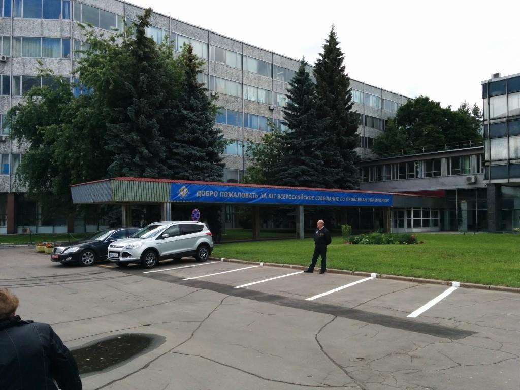 Аспирант кафедры КИБЭВС Артём Ямшанов принял участие вXII Всероссийском совещании попроблемам управления иVI Международной конференции покогнитивной науке