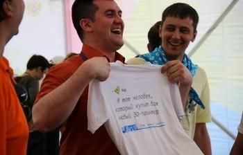 ЦМИТ «Дружба» ТУСУРа принял участие ввыставке «Технолаб» врамках молодёжного форума Приволжского федерального округа «iВолга – 2014»