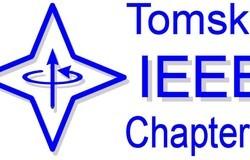 20сентября вТУСУРе состоится заседание Томского IEEE-семинара № 256