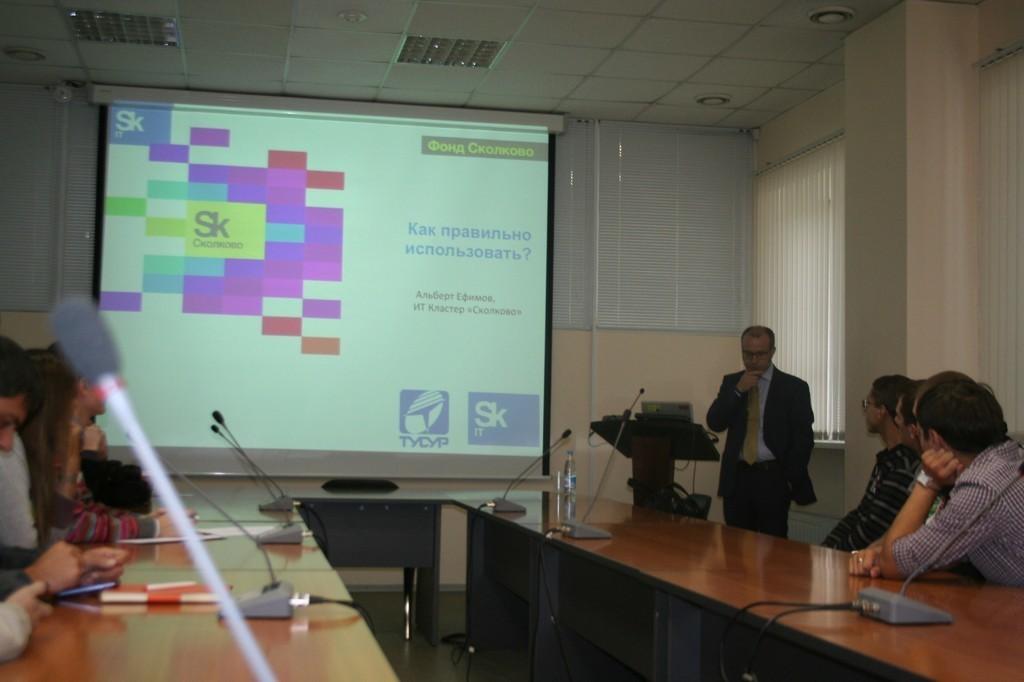 ВМСБИ «Дружба» прошла встреча спредставителем Фонда «Сколково»