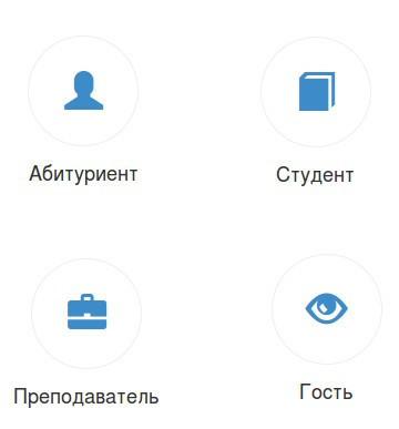 ЦВТиИР кначалу учебного года обновил веб-ресурсы ТУСУРа