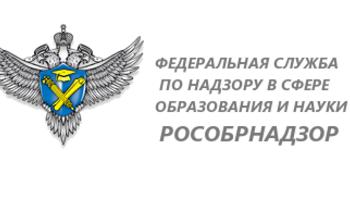 Конкурс налучшие проекты всфере оценки качества образования вРоссийской Федерации
