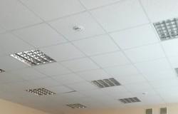 Профессор Ефанов В.И. выступил наавгустовской конференция педагогических работников «Образование вАтомграде: тенденции инновационного развития»