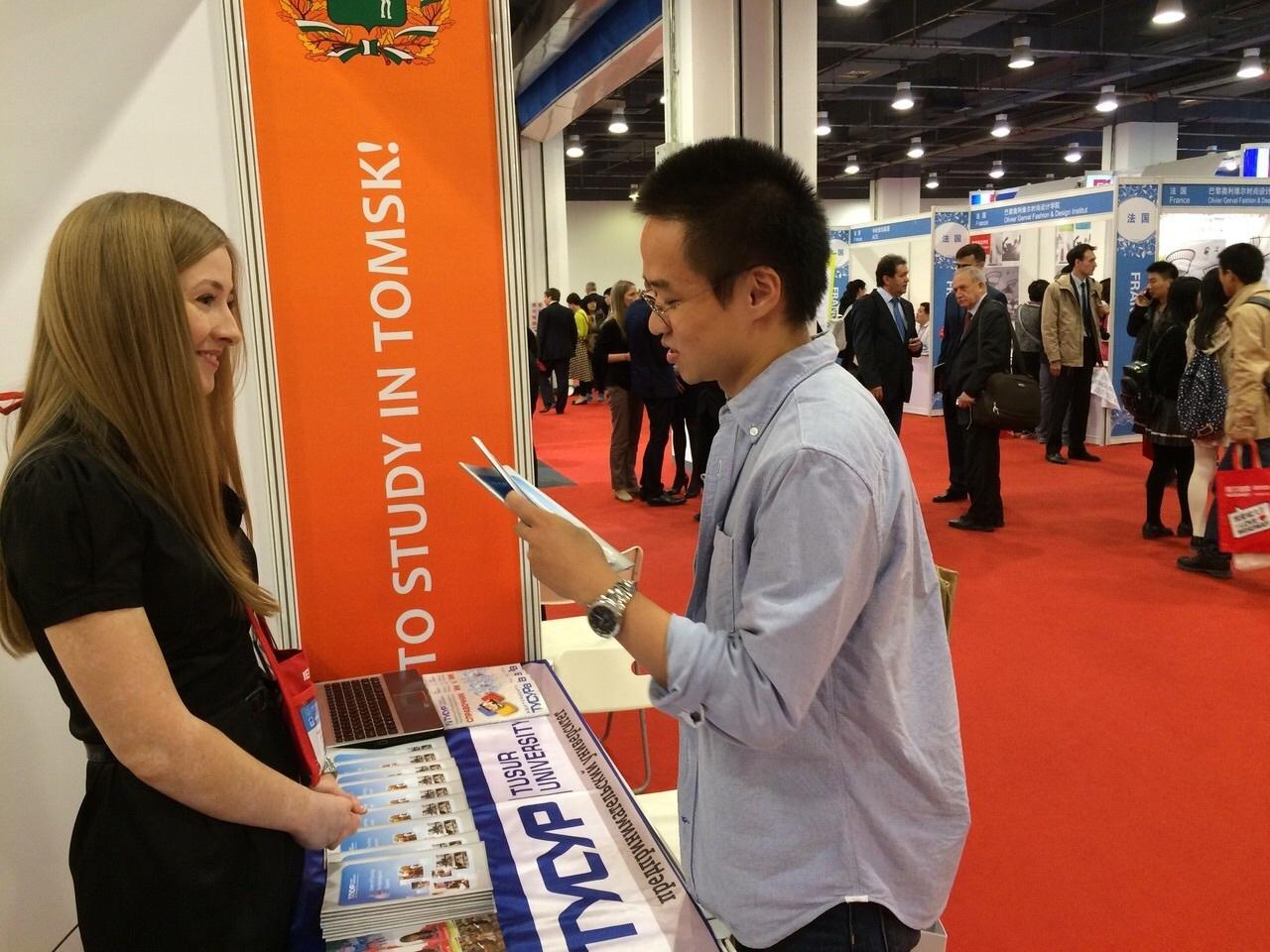 ТУСУР всоставе делегации Томской области принял участие вмеждународной образовательной выставке China Education Expo 2014