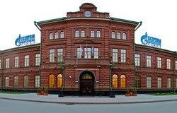 VIIнаучно-практическая конференция молодых учёных испециалистов ООО«Газпром трансгаз Томск»
