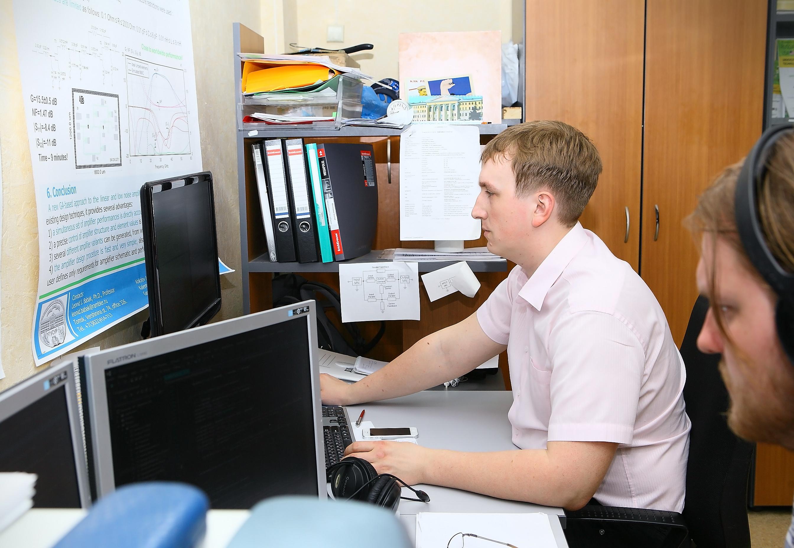 Молодой учёный Алексей Калентьев принял участие вевропейской выставке-конференции помикроволновым технологиям European Microwave Week
