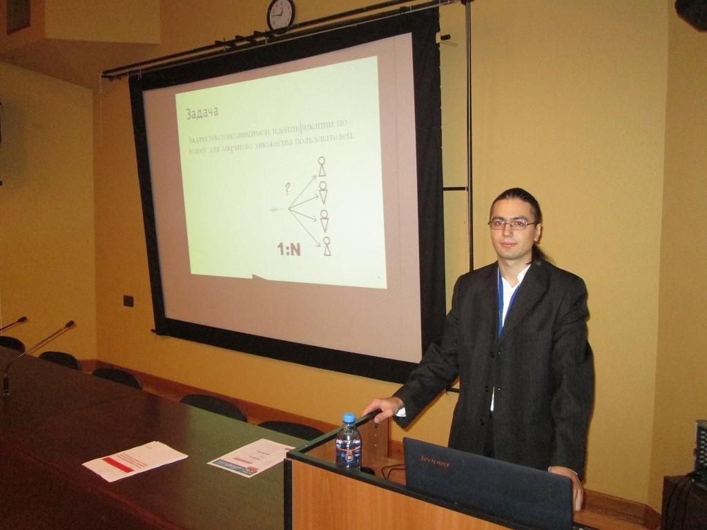 Аспирант кафедры КИБЭВС Иван Рахманенко принял участие впервой Всероссийской акустической конференции