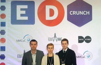Сотрудники Института инноватики приняли участие вмеждународной конференции поновым образовательным технологиям EDCRUNCH