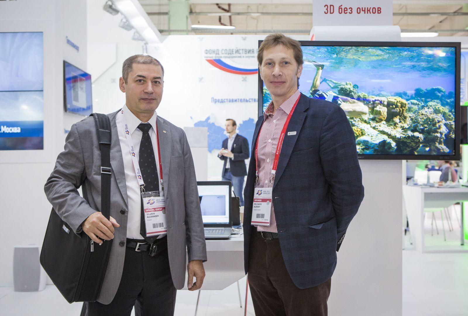 А.Ф.Уваров принял участие вIII ежегодном международном инновационном форуме «Открытые инновации» 2014