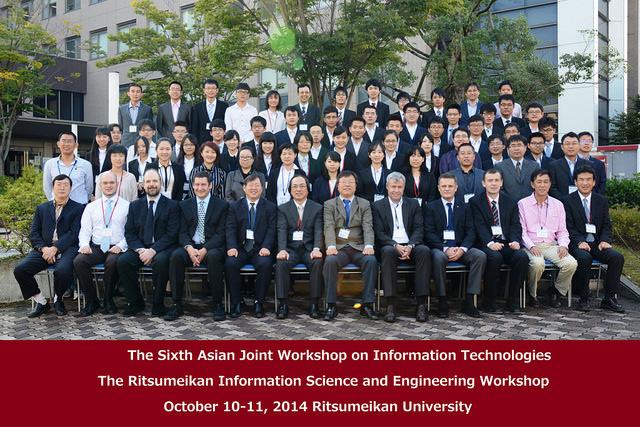 Совместные проекты между ТУСУРом иУниверситетом Рицумейкан поддержаны Консульством РФв Японии