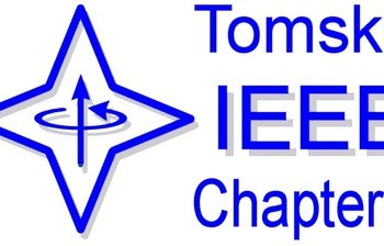 18октября вТУСУРе состоится заседание Томского IEEE-семинара № 261