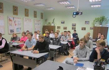 ВСеверске начались занятия покурсу «Радиоэлектроника, телекоммуникации изащита информации»
